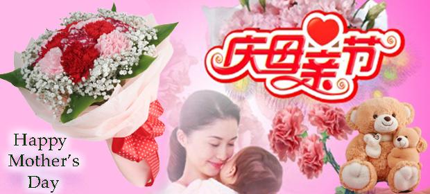 Singapore Florist Flowers Delivery